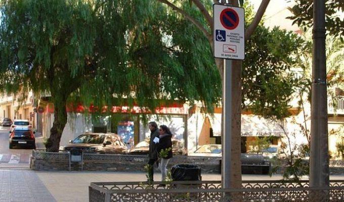 plaza aparcamiento discapacitados Camp de Túria