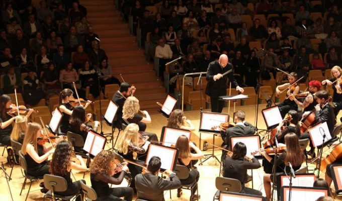 Concurso Bankia de Orquestas de la Comunidad Valenciana