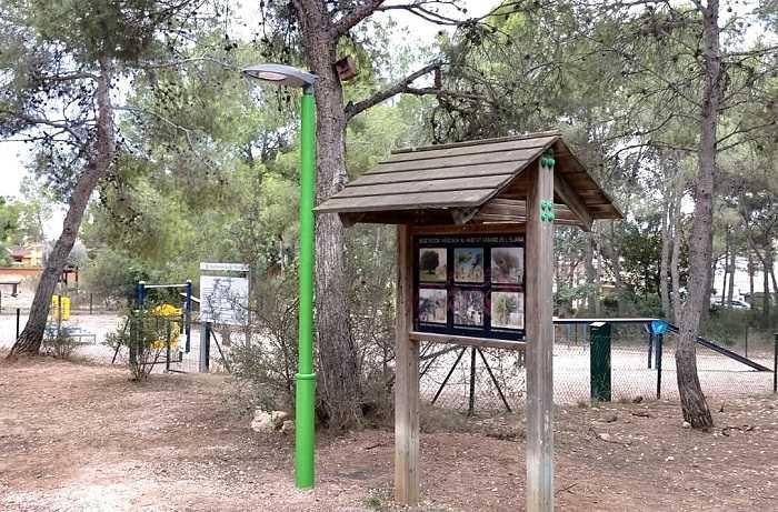 parque agility